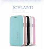 ※卡來登 冰晶系列 Samsung Galaxy Core I8260 側翻皮套/側開皮套/背蓋式皮套/保護套/保護殼