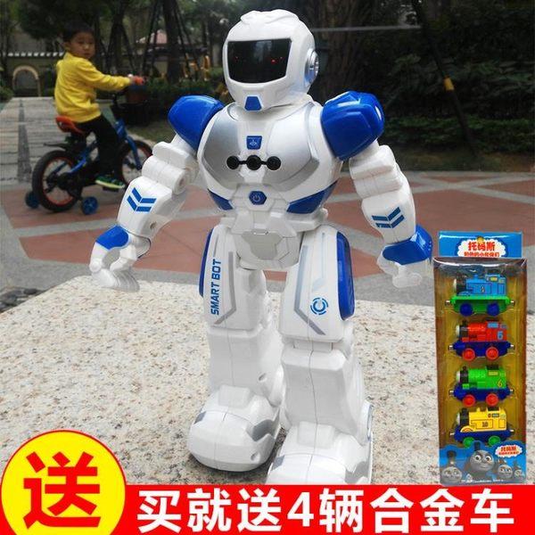 新威爾機械戰警兒童遙控機器人玩具智能充電唱歌益智小孩男孩玩具 購物節必選