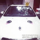 汽車裝飾貼紙創意