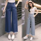寬腳褲 新款韓版淺色高腰闊腿牛仔褲女九分褲直筒褲寬鬆長褲