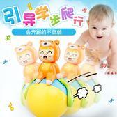 優樂恩嬰兒不倒翁玩具 寶寶音樂男孩子6-12個月益智0-1歲大號女孩     西城故事
