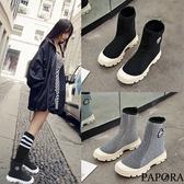 百搭彈性好穿高筒懶人休閒鞋靴鞋kP886黑/銀PAPORA