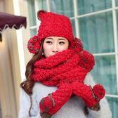 圍巾+毛帽+手套羊毛三件套-可愛加絨加厚保暖防寒配件組合71an24[巴黎精品]