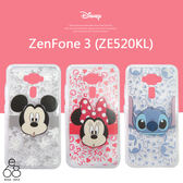 迪士尼 正版 ASUS ZenFone3 ZE520KL Z017D 手機殼 透明殼 軟殼 保護殼 米奇 米妮 史迪奇 保護套