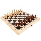 磁性國際象棋套裝折疊棋盤初學者兒童大號黑...