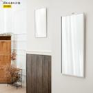 【JL精品工坊】高級感鋁框掛鏡30x60/掛鏡/立鏡/自拍鏡/桌鏡/壁鏡