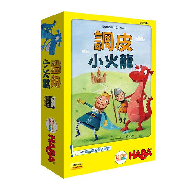 『高雄龐奇桌遊』 調皮小火龍 Dragon Battle 繁體中文版 正版桌上遊戲專賣店