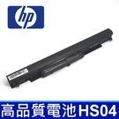 HP HS04 4芯 原廠規格 電池 1...