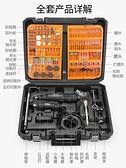 雕刻工具 科麥斯微型電磨機玉石雕刻工具電動小電鑽迷你切割打磨拋光機套裝 全館免運