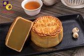 「單顆九折附鐵盒」 香港榮華月餅 正式白蓮蓉 全祥茶莊