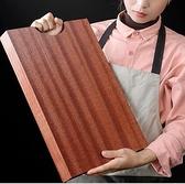 砧板 老鐵木切菜板實木家用防霉砧板烏檀刀板子整廚房占案板【快速出貨八折搶購】