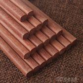 實木紅檀木筷子套裝快子家用家庭裝10雙紅木筷子無漆無蠟木質防滑 探索先鋒