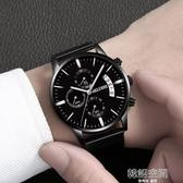 手錶男學生運動石英錶防水潮流全自動機械錶高中男錶男士蟲洞概念  韓語空間