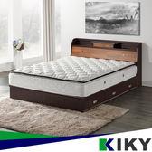 床頭箱/雙人5尺-【武藏-新色】床頭加抽屜加高~台灣自有品牌-KIKY~Musashi