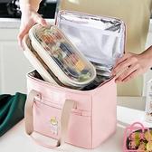 便當袋飯盒手提包保溫飯盒袋子學生鋁箔防水野餐袋【匯美優品】