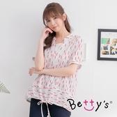 betty's貝蒂思 印花條紋V領上衣(紅色)