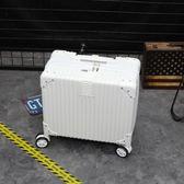 小清新登機箱18寸行李箱女小型密碼箱子16寸拉桿箱迷你旅行箱韓版WY【端午節免運限時八折】
