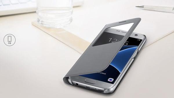 分期 三星 SAMSUNG Galaxy S7 S View 原廠透視感應皮套 銀色 全新公司貨 側掀☆☆☆
