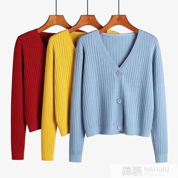 2020秋冬慵懶風氣質v領chic寬鬆百搭短款針織上衣女長袖開衫外套 牛轉好運到