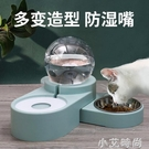 貓碗雙碗自動飲水器寵物護頸防打翻不濕嘴貓糧不銹鋼食盆貓咪用品NMS【小艾新品】