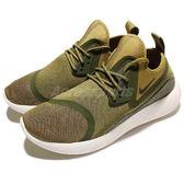 【六折特賣】Nike 休閒慢跑鞋 LunarCharge Essential 軍綠 橄欖綠 白底 吸震中底 男鞋 【PUMP306】 923619-300