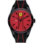 Scuderia Ferrari 法拉利 RedRev 競速手錶-紅x黑/44mm 0830540