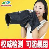 相機防水袋 單反相機防雨罩佳能尼康遮雨衣相機防塵罩防沙罩防水袋套攝影配件 歐萊爾藝術館