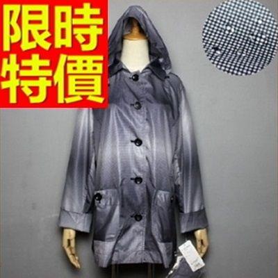 雨衣-防風雨具斗篷式時尚經典日系輕薄機能1色55m27【時尚巴黎】