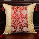 抱枕 中式紅木沙發靠墊套中國風扶手枕高檔靠背套腰  萬客居