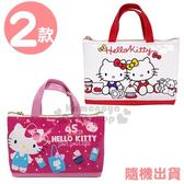 〔小禮堂〕Hello Kitty 皮質手提票卡零錢包《2款隨機.粉/白》證件夾.車票夾.收納包 4713791-97065