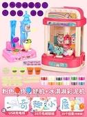 兒童娃娃機小型夾娃娃公仔扭蛋機女孩圣誕玩具【奇趣小屋】