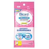 日本 花王 Biore 蜜妮 頂級深層卸粧棉(升級版)(攜帶包) 10片/包 另有盒裝/補充包 ◆86小舖 ◆