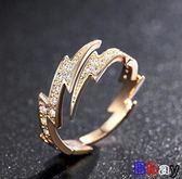 [Bbay] 鍍18K玫瑰金色戒指日韓裝飾女韓版個性食指指環簡約飾品開口戒