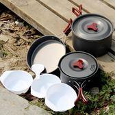 戶外套鍋野營炊具鍋具 便攜套裝露營裝備2-3人野餐用品「Top3c」