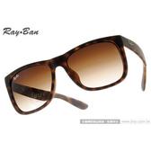 RayBan 太陽眼鏡 RB4165F 85613 (深邃琥珀) 男女大框墨鏡 # 金橘眼鏡