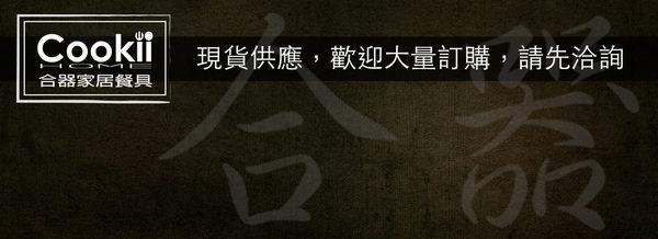 【Cookii Home.合器】專業料理餐廳廚房料理杓.19Ci0245-1【2號方柄加強料理杓.有孔】14.5cm