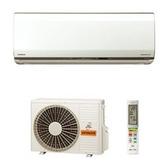 (含標準安裝)HITACHI日立變頻冷暖分離式冷氣RAC-22SCT/RAS-22SCT