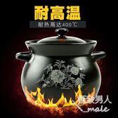 煲湯陶瓷耐熱明火熬粥砂鍋2件套裝SMY4857【極致男人】