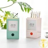 韓國小清新辦公收納文具盒19年日歷桌面收納筆筒【雲木雜貨】