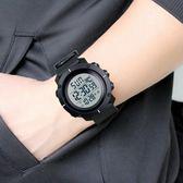 戶外運動大錶盤防水男士電子錶時尚潮流多功能青少年手錶學生腕錶