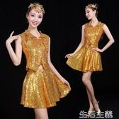 表演服 現代舞演出服成人爵士表演服裝廣場套裝拉丁舞時尚亮片表演短裙女 生活主義