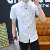 夏季青少年白色短袖襯衫男士韓版修身半袖襯衣潮男裝衣服休閒薄款