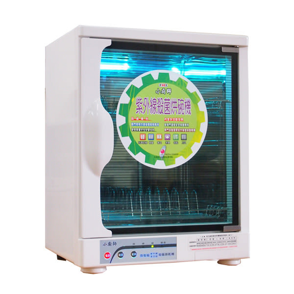 小廚師二層奶瓶紫外線抑菌烘乾機 FOKI-7