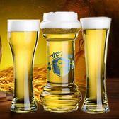 玻璃杯子啤酒杯家用加厚耐熱創意超大扎啤杯果汁杯水杯茶杯冷飲杯啤【限量85折】