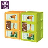 【HOUSE】長頸鹿3層收納櫃-DIY簡易組裝(三色可選)橘色