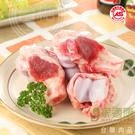 【台糖優質肉品】豬大骨(900g/盒) x1盒 _台糖CAS安心肉品 健康豬肉 瘦肉精out
