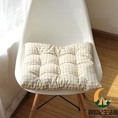 日式棉麻加厚坐墊四季辦公室學生汽車座椅墊子家用板凳墊格子【創世紀生活館】