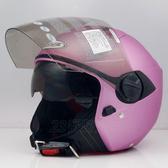 【ZEUS 瑞獅 ZS-213 素色 消光細白銀桃 安全帽 】內襯全可拆洗、雙層鏡片