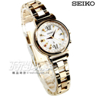 SEIKO 精工錶 LUKIA 韓風 限量太陽能電波錶 女錶 金色電鍍 SSVV026J 1B25-0AN0K