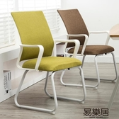 辦公椅子電腦椅職員椅家用電腦